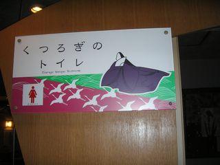 くつろぎのトイレ1.jpg