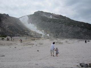 硫黄山2.jpg