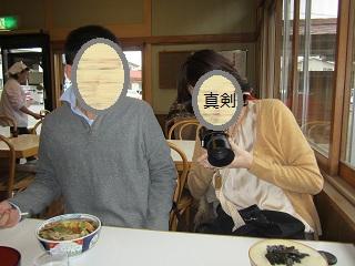 竹老園.JPG