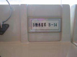 2−3.jpg